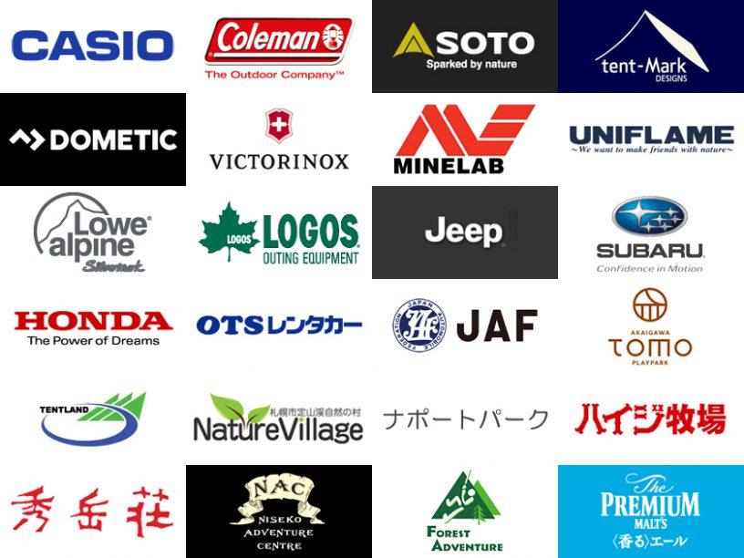 アウトドアデイジャパン2018札幌