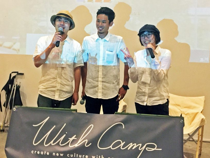 withcamp