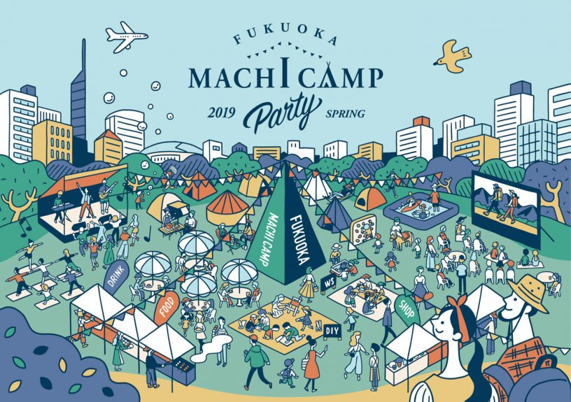 MACHI CAMP PARTY