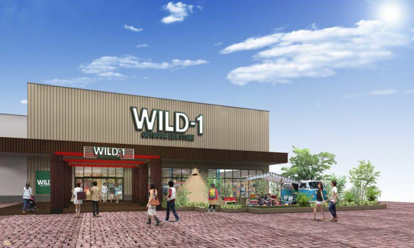 WILD-1幕張店