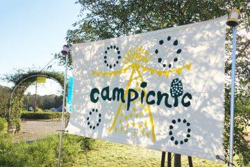 campicnic|キャンピクニック