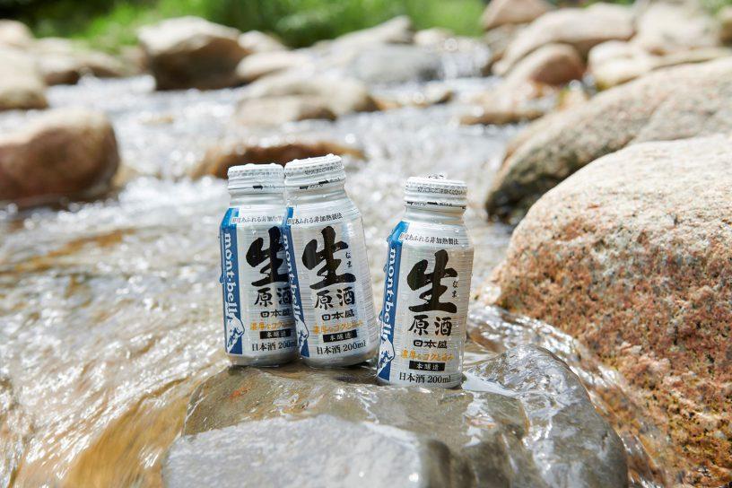 日本盛 生原酒 ボトル缶 mont-bellデザインボトル
