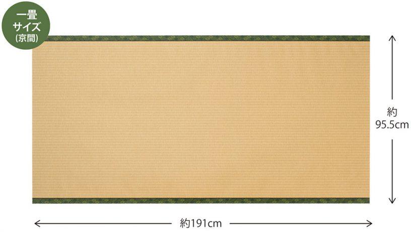 日本の風景を変える 畳シート