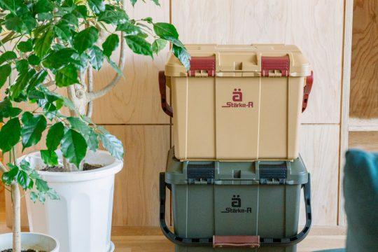 Starke-R「ボックス」