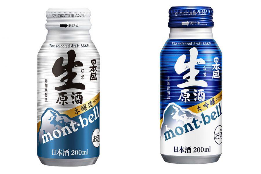 「生原酒ボトル缶 モンベルデザインボトル 200ml」