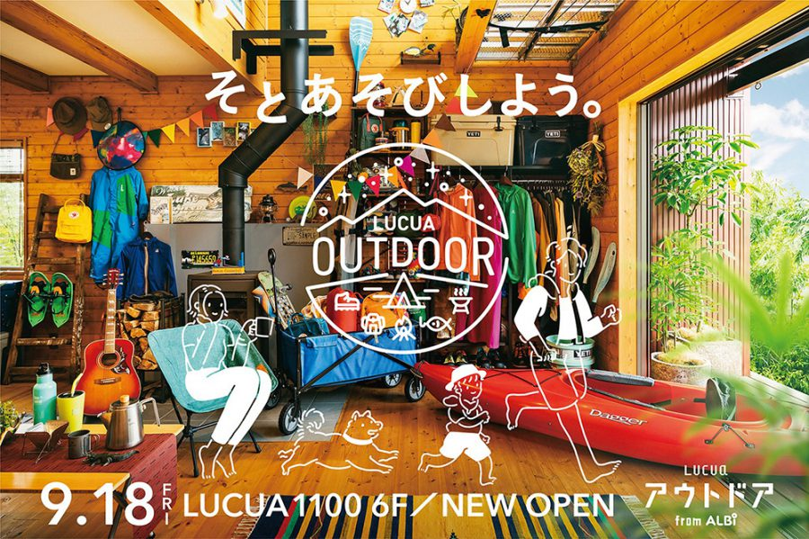 「LUCUA OUTDOOR from ALBi」