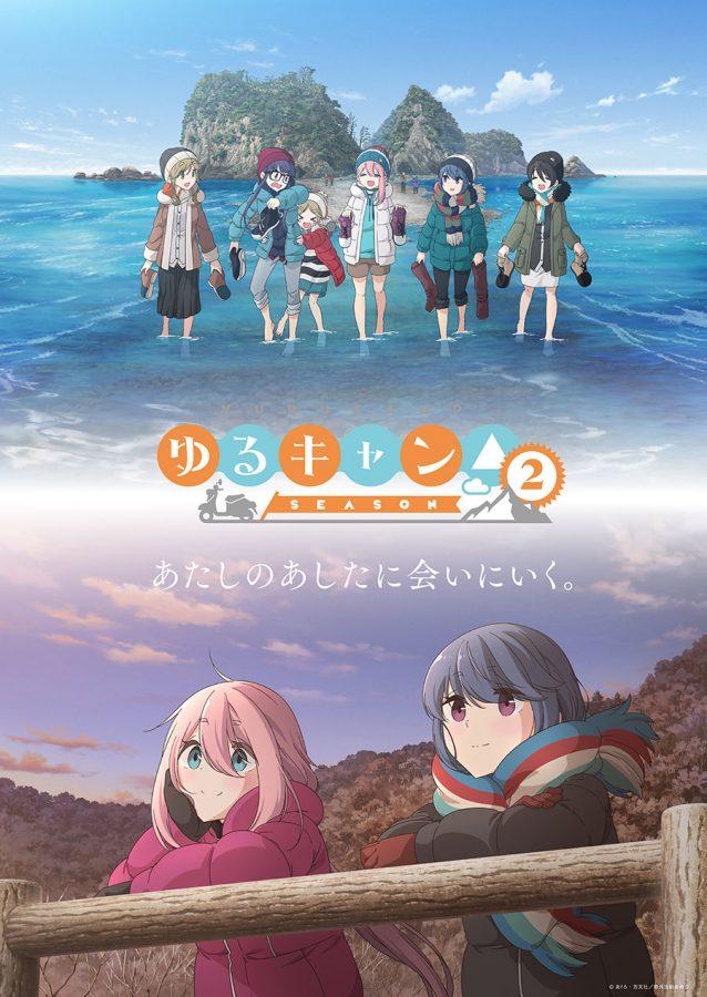 アルペン アウトドアーズ × TVアニメ『ゆるキャン△』