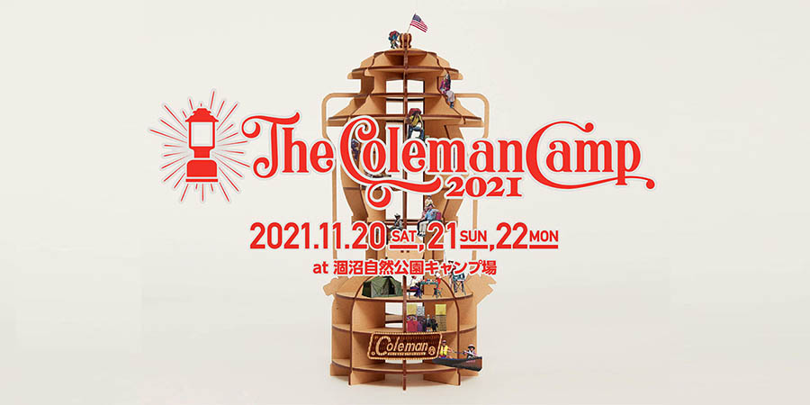 The Coleman Camp 2021